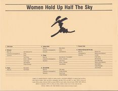 Women Hold Up Half the Sky program.jpg