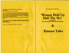 Women Hold Up Half the Sky Program 01.jpg
