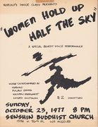 Women Hold Up Half the Sky poster.jpg
